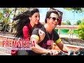 Prem Nesha | Bangla Movie Song | Shakib Khan | Apu Biswas | 2017 Full HD