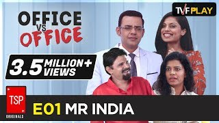 Screen Patti's Office Vs Office || S01E01 -