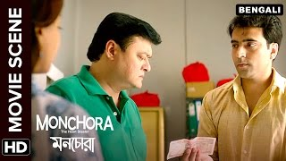 Saswata Chatterjee is greedy for money | Monchora | Movie Scene