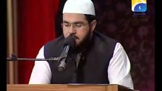 Qari Muhammad Ibrahim Kasi Surah Furqan  in Geo Ramzan Transmission