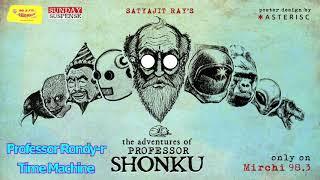Sunday Suspense   Professor Shonku   Professor Rondy-r Time Machine   Satyajit Ray   Mirchi 98.3