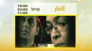 Al Nahar Drama.mpg