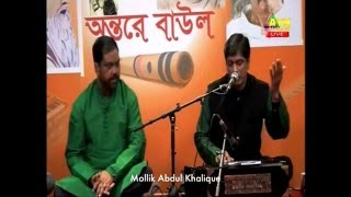 Mollik Abdul Khalique:   Je Dukker Mor Moneh Gho.