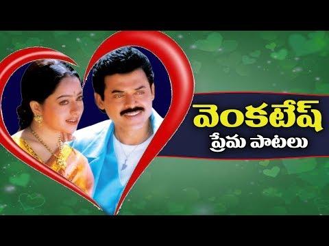 Xxx Mp4 Venkatesh Best Love Songs Latest Telugu Songs 2018 3gp Sex