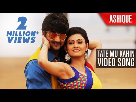 Ashique Odia Movie || Tate Mu Kahin || Video Song | Sambit Acharya, Komal, Papu Pumpum