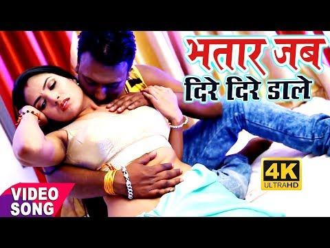 Xxx Mp4 2018 का सुपरहिट गाना घुसुकी तनी आगे ए पिया Fauzi Rupesh Ranjan NEW BHOJPURI HIT SONG 3gp Sex