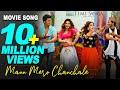 Mann Mero Chanchale New Nepali Movie TIMI SANGA Song Ft Samragyee RL Shah Karishma Manandhar mp3