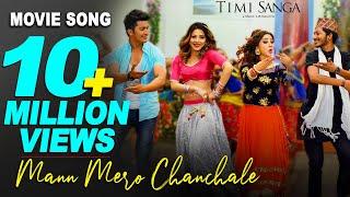 Mann Mero Chanchale - New Nepali Movie TIMI SANGA Song Ft. Samragyee RL Shah, Karishma Manandhar