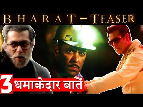 Xxx Mp4 Salman Khan BHARAT TEASER Out Here Are 3 Amazing Things About The Teser 3gp Sex