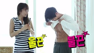 We Got Married, Namgung Min, Jin-young (6) #06, 남궁민-홍진영 (6) 20140517
