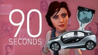 Bradley Manning, BMW's electric car plans, and 'Bioshock Infinite': 90 Seconds on The Verge