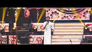 Dhanush Speech In Mersal Audio Launch | Mersal Music Live | Dhanush | Vijay | AR Rahman