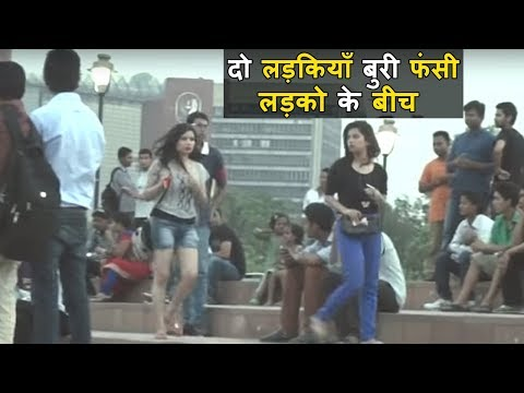Shocking Harassing Women Experiment In Public - [Please Share for Message] Social Experiment
