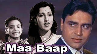 Maa Baap Full Hindi Movies | Rajendra Kumar | Kamini Kadam | Pran | Anwar Hussain | Hindi Movies