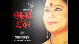 Sonar Horin By Lili Islam Track 1