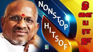 Nonstop Hits of Ilayaraja Audio Jukebox