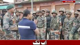 GulistanNews Curfew continues in Bhadrwah on 4th consecutive day 19 May 2019