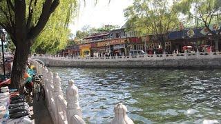 Beijing Lake District Tour (Shichahai, Qianhai, Xihai & Houhai)