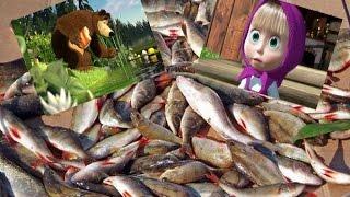 Маша и Медведь на рыбалке/Masha and the Bear fishing