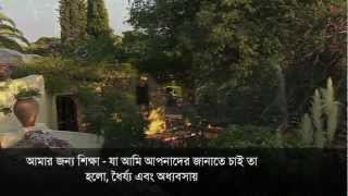 Amazing Shahada - Abdur Rahim Green's father died as Muslim with bangla subtitle