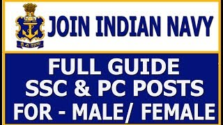 How to Join Indian Navy for SSC & PC Posts, Male/Female   All India   Full Tutorial