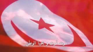 Hymene Nationale Tunisienne
