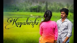 Kayalvizhi - Official Video | NDR | Arul Victor Musical | BHK | New Tamil album Song 2018 | 4K