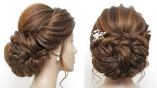 New Low Messy Bun. Bridal Hairstyle For Long Hair. Wedding Updo Tutorial