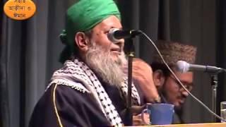 Blessings of Prophet Muhammad (bangla sunni waz) maulana Abdul Jalil qadri