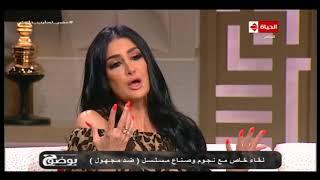 بوضوح - غادة عبد الرازق : نهاية مسلسل ضد مجهول كانت واضحة لكن في ناس بتزايد علينا