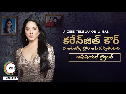Xxx Mp4 Karenjit Kaur The Untold Story Of Sunny Leone Official Telugu Trailer Now Streaming On ZEE5 3gp Sex