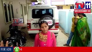 MINOR BOY AND MAJOR GIRL LOVE MARRIAGE IN WEST GODAVARI | Tv11 News | 27-01-2018