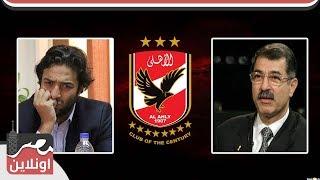تراشق بالالفاظ بين علاء صادق و ميدو والسبب الاهلي