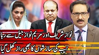 Kal Tak with Javed Chaudhry   19 September 2018   Express News