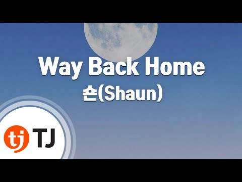 [TJ노래방] Way Back Home - 숀(Shaun)  TJ Karaoke