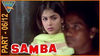 Samba Hindi Dubbed Movie Part 06/12    Jr. NTR, Bhoomika Chawla, Genelia    Eagle Hindi Movies