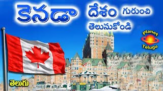 Know about Canada Country in Telugu by Planet Telugu