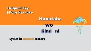 jpops karaoke for nonnative people of japan  hikaru utada  hanataba wo kimi ni