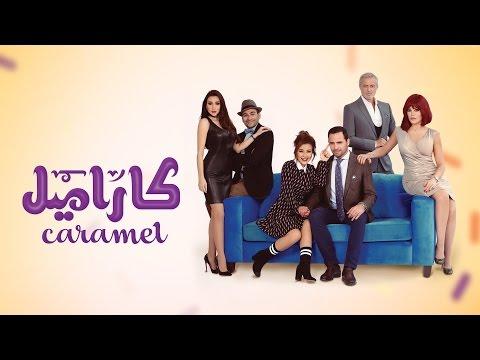 Nawal Al Zoghby - Caramel (EXCLUSIVE) | (نوال الزغبي - كاراميل (من مسلسل كاراميل