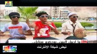 بو حضرم ستايل على قناة CNBC عربية - برنامج اليوم الليله