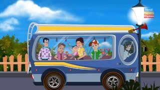 The Wheels On The Bus Hindi I Nursery Rhymes in Hindi I Children Songs in Hindi