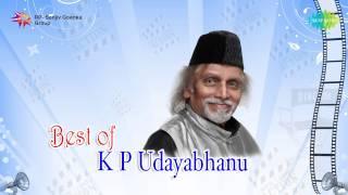 Best of KP Udayabhanu | Malayalam Movie Audio Jukebox