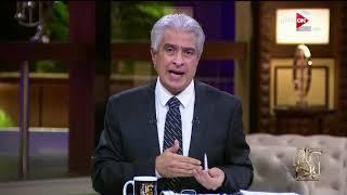 """كل يوم - وائل الأبراشي على قضية """" القس الامريكي """" .. جماعة الإخوان انتهازية"""