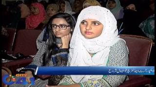 Lyallpur Art and Literature festival in UAF