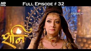 Shani - 20th December 2016 - शनि - Full Episode (HD)