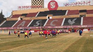 AL Ahly Daily Training - مران الأهلي اليوم