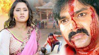 Pawan Singh - Kajal Raghwani - Hukumat - Bhojpuri Superhit Full Movie 2017