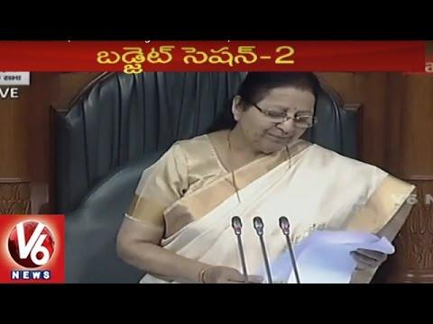 Question Hour in Lok Sabha | Parliament Budget Session 2017 | V6 news