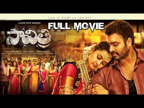 Savitri Latest Super Hit Full Length HD Movie | 2018 Latest Telugu Movies