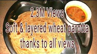 ഗോതമ്പ് പൊറോട്ട.. ഈസിയായി വീട്ടിലുണ്ടാക്കാം.. / how to make easy and tasty wheat parotta at home